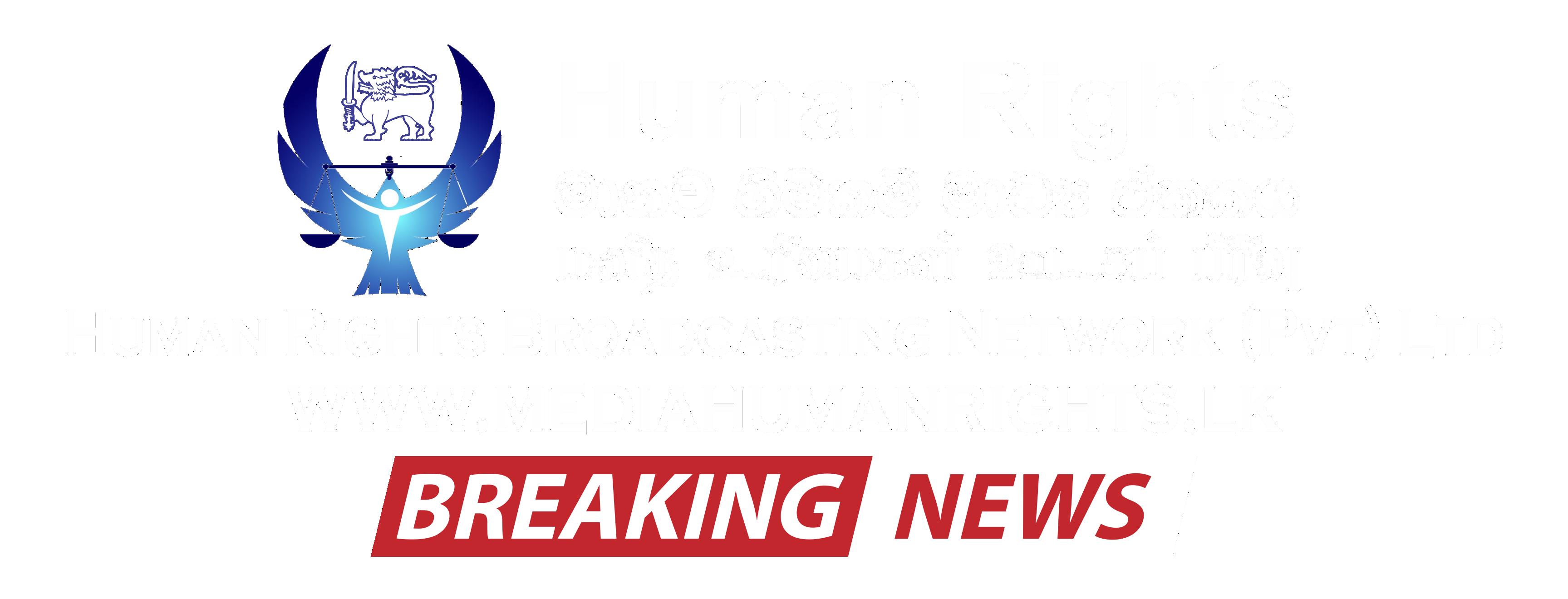 mediahumanrights.lk